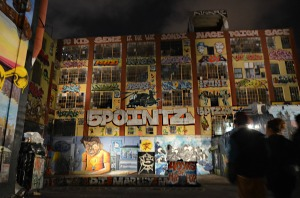 5 POINTZ BEFORE NOV. 2013